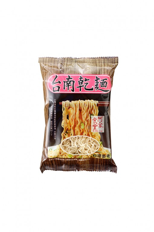 Get the taste of authentic taiwanese noodles and snacks with a-sha dry noodles