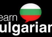 Online bulgarian language by martilen fm