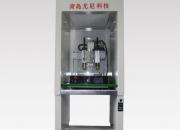 Multi-metarial, Adjustable, Multi-functional Bio 3D Printer