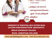 Way2Philippines Medical Education Admission on Going in Philippines