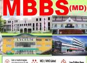 Lyceum medical college in philippines (admission on going - 7200050538)