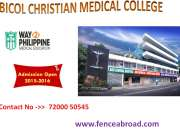Bicol Medical College - Best Medical Program in Philippines (7200050545)