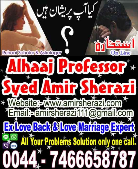 Ex love back & love marriage specialist +447466658787 whatsapp,viber,line,imo